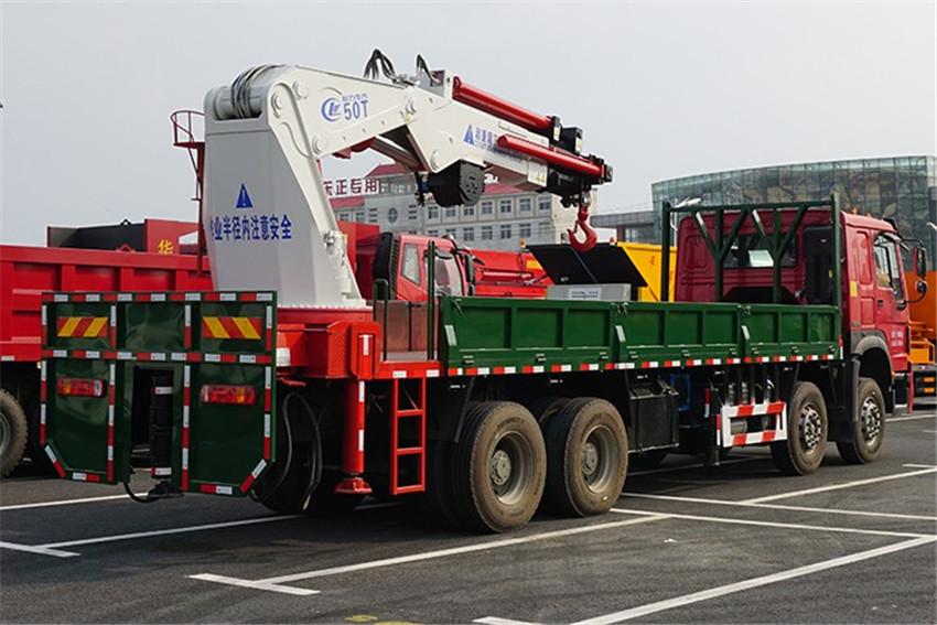 重汽四轴40吨起重运输车